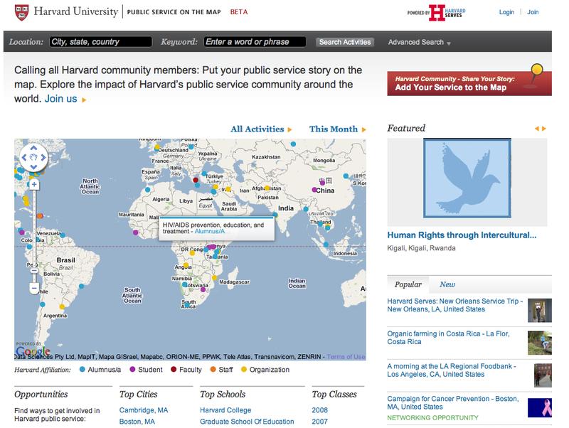 Harvard on the Map Screen Shot