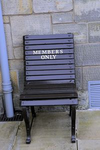 Members_only_sonofgroucho